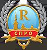 Санкт-Петербургское радиологическое общество
